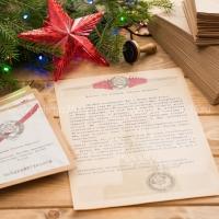 Новогоднее письмо от ЦК КПСС.
