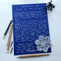 Рукописный способ: белая тушь и перо по дизайнерской бумаге с авторскими рисунками