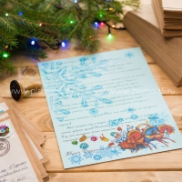 Типографский способ печати на зимне-бирюзовом бланке