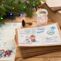 Рисунок на конверте: Дед Мороз и старинные часы.