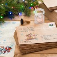 Рисунок на конверте: Дед Мороз и Медвежонок.