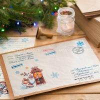 Большое письмо от Деда Мороза.