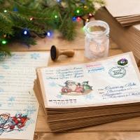 Рисунок на конверте: Дед Мороз и Снеговик пишут письмо.