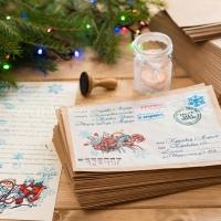 Рисунок на конверте: Дед Мороз и зайчата.
