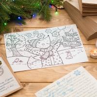 Раскраска в письмо от Деда Мороза.